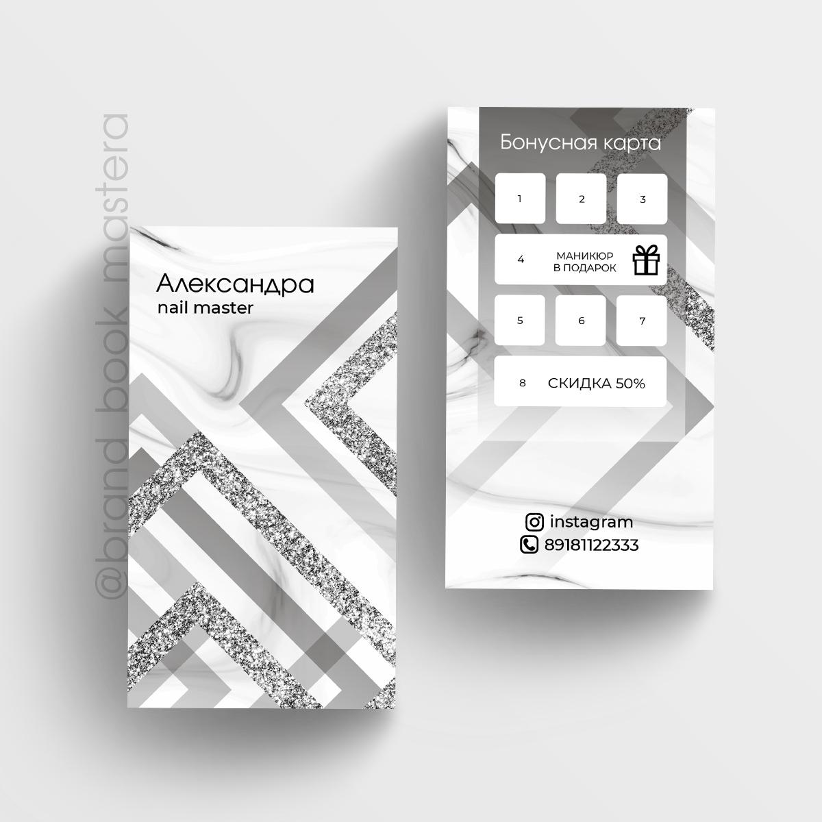 cтильные визитки маникюр