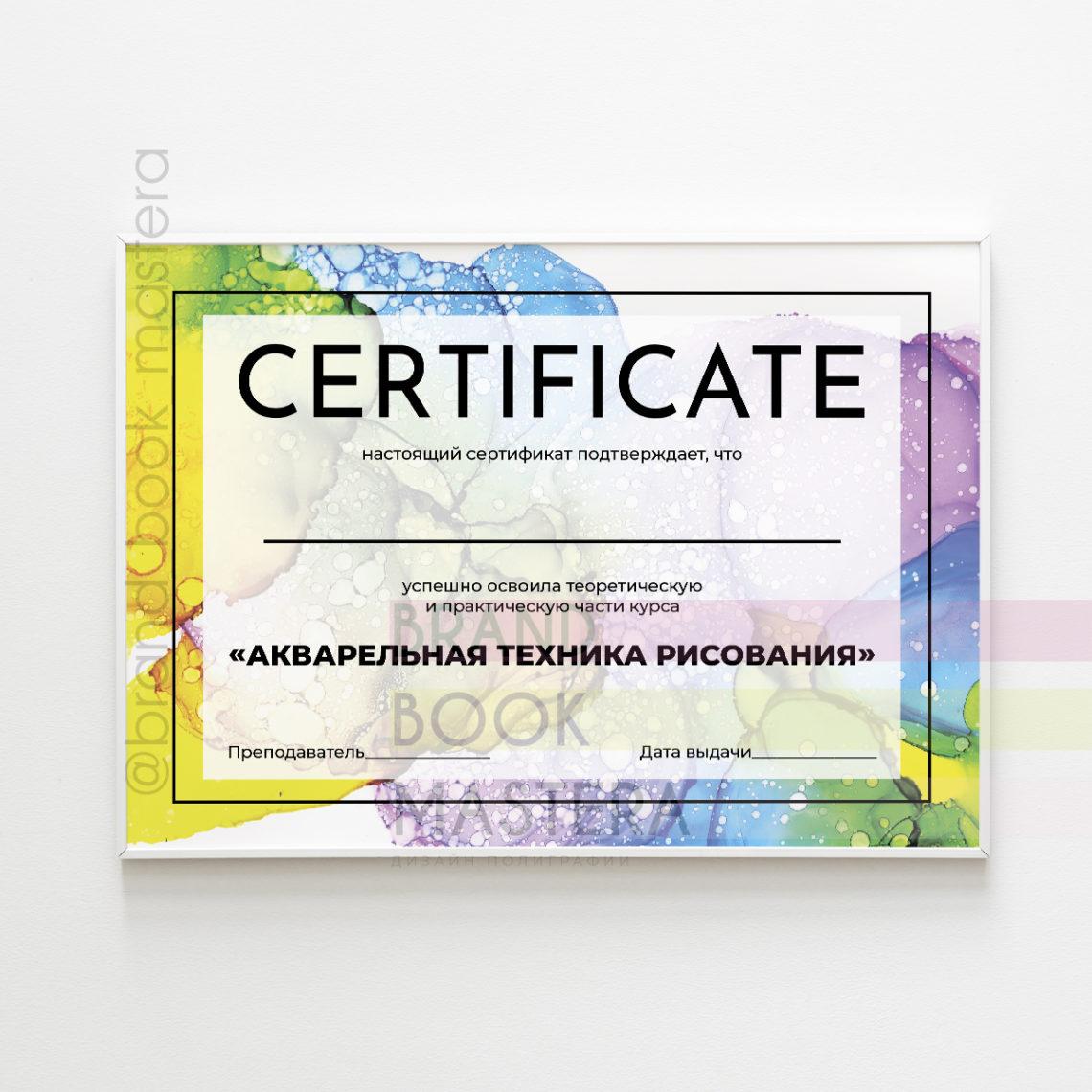 сертификат маникюр обучение