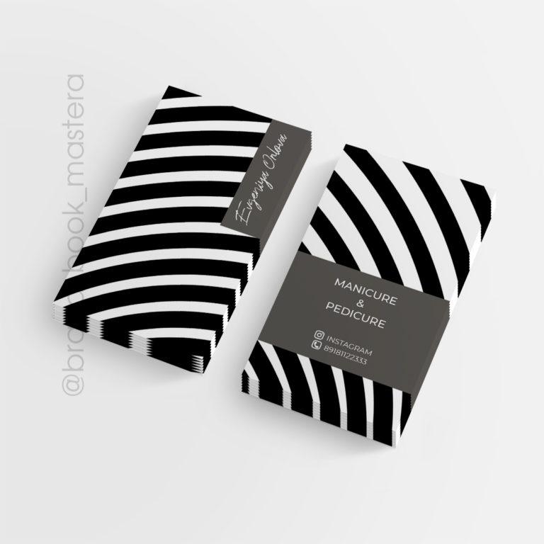 стильные черно белые визитки