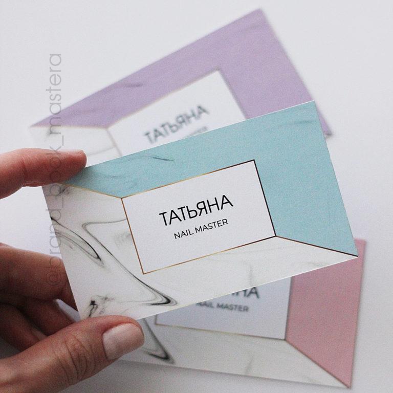 красивые визитки мастера маникюра