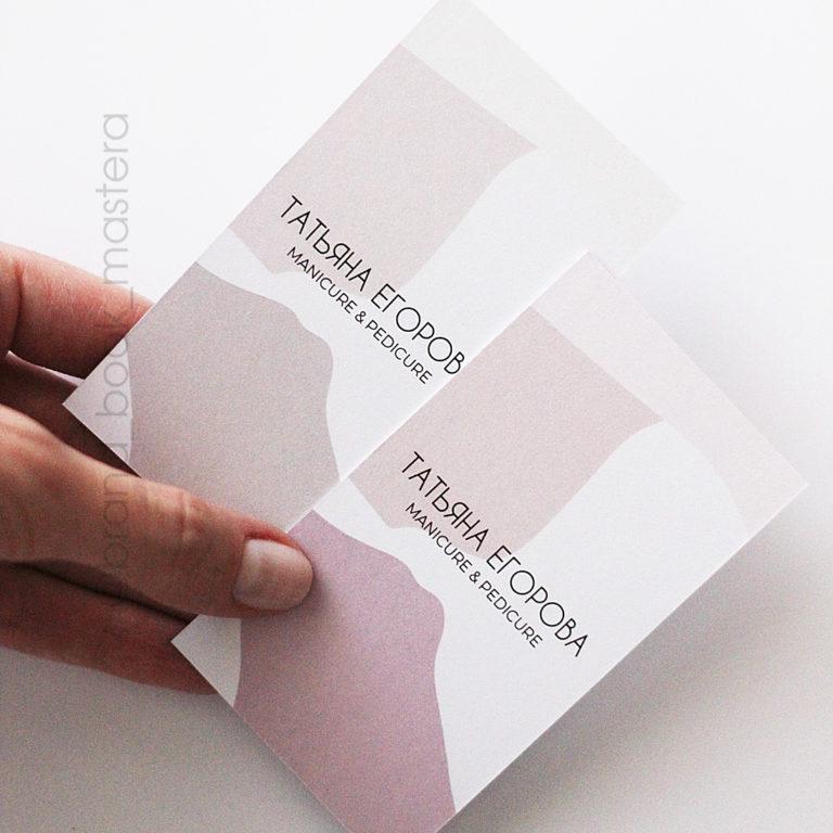 нежные визитки пудровые цвета
