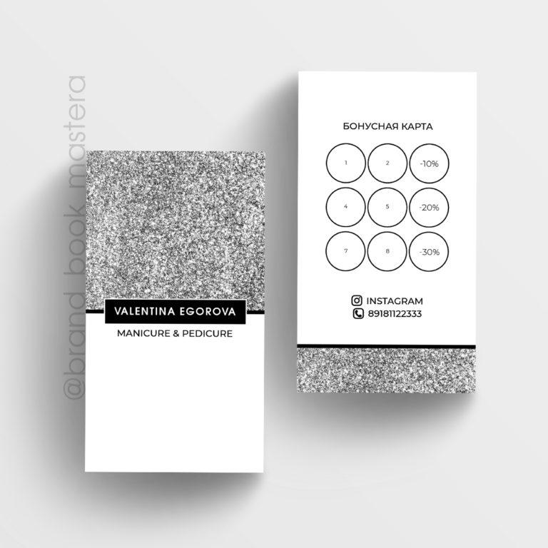 стильные серебряные визитки