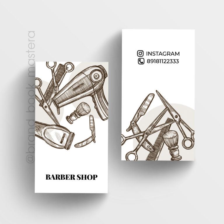 стильные визитки барбера