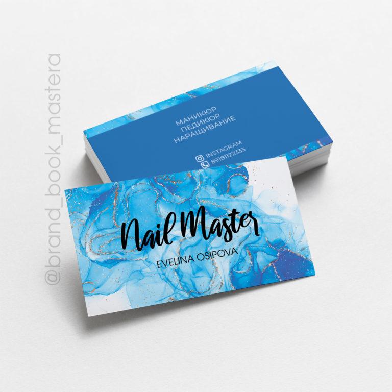 акварельные визитки