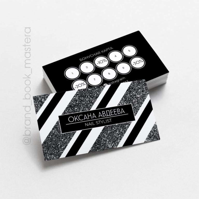 стильные черные визитки маникюр