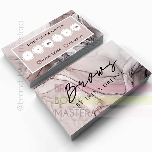 стильные визитки бровиста